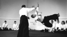 Further Aikido Course Cancellations