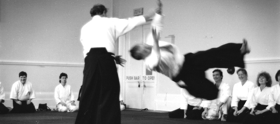Aikido Galleries